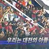 대전시티즌 2015 K리그 클래식 스팟