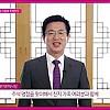 [이츠대전TV] 대전시민과 시장의 추석인사