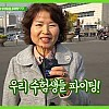 대전시가 수험생들을 응원합니다!